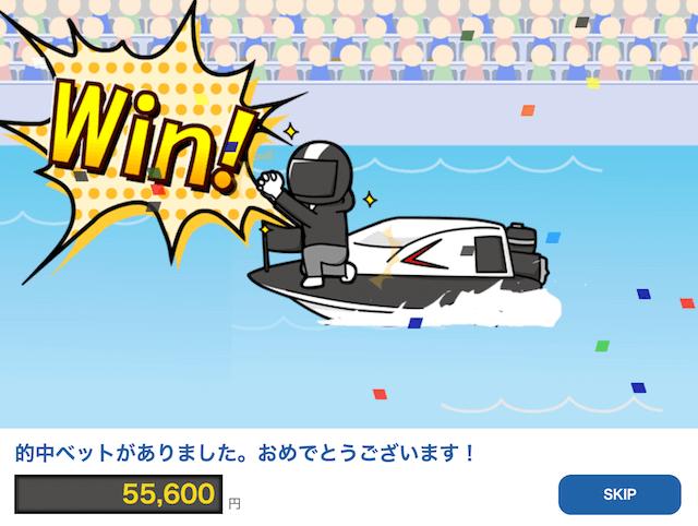 55,600円の的中アニメ